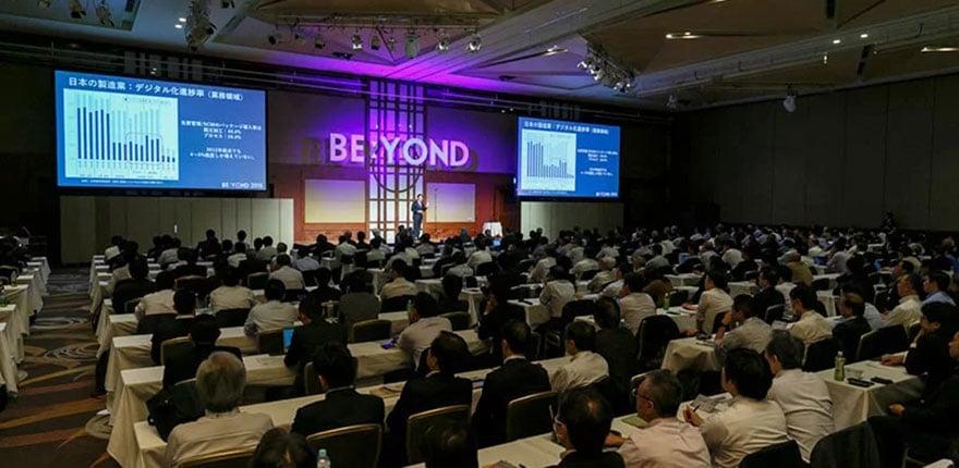 BE:YOND by b-en-g 2018 セッションレポート ワクワク感こそが変革の起点~他流試合に出る気概が日本ものづくりに価値創造をもたらす ─注目イベント「BE:YOND」オープニングキーノートの要諦─
