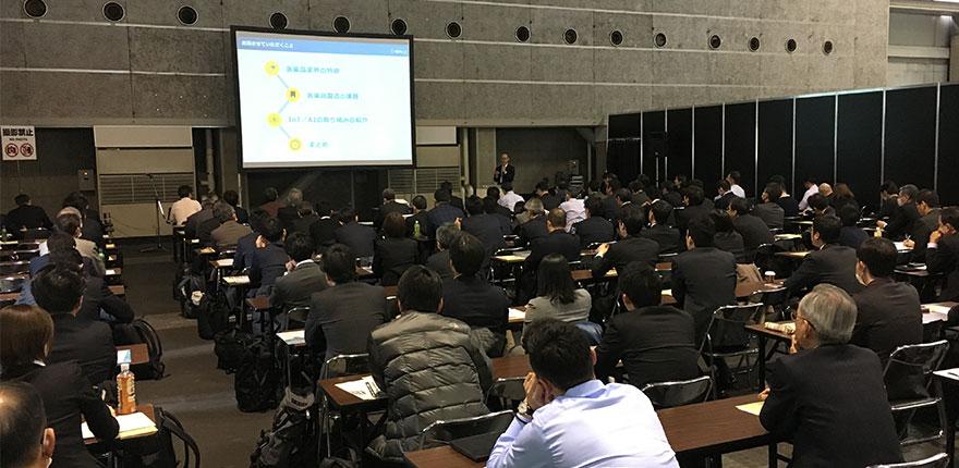 インターフェックス大阪2019 講演報告