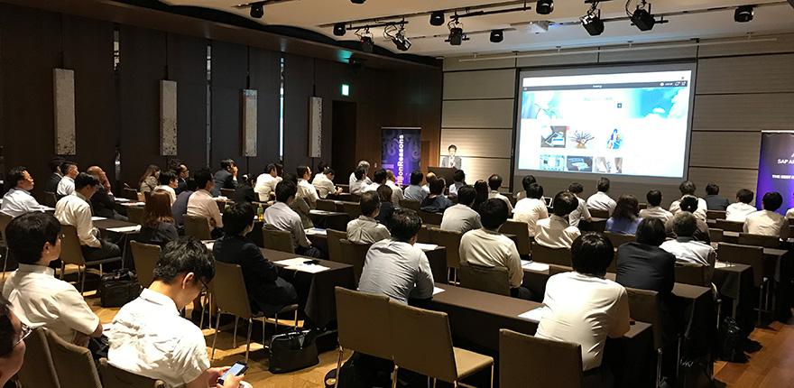 SAP Ariba Live,Tokyo 2019 講演&展示報告